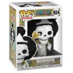 bonekichi1box