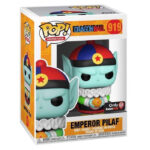 emperorpilaf1box